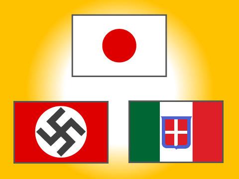 開戦と三国同盟