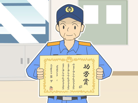 消防記念日(3月7日)