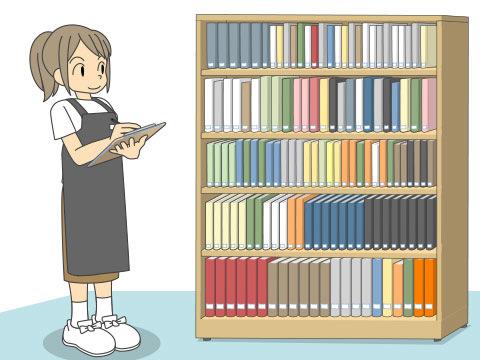図書館司書の仕事