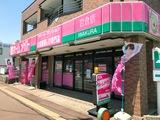 その他写真7