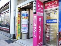 店内写真(入口付近)