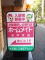 その他写真6