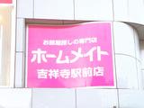 その他写真1(外観看板)