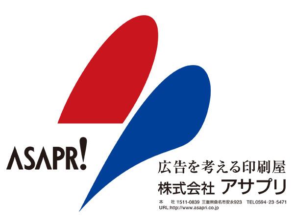 株式会社アサプリ
