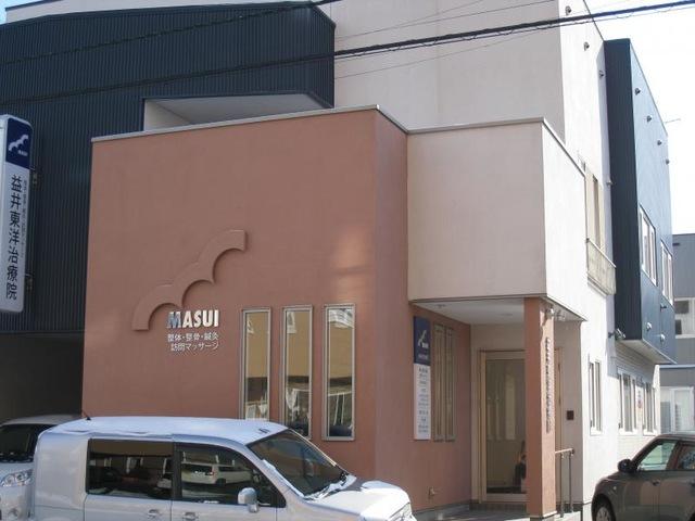 益井東洋治療院