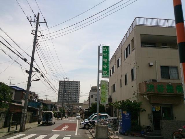 渋谷整骨院