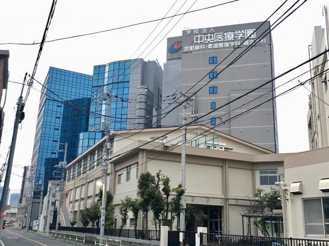 中央医療学園専門学校