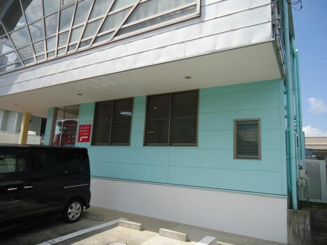 成田第一整骨院
