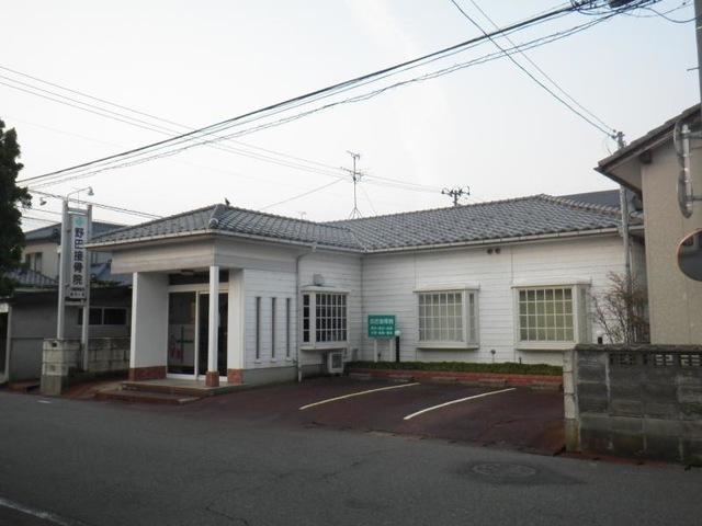 野田接骨院