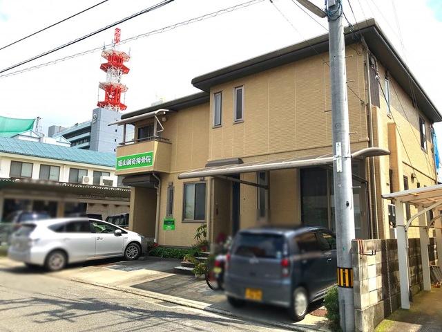 姫山鍼灸接骨院