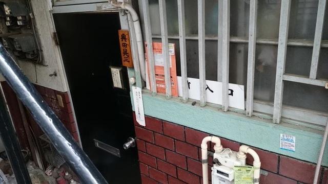 奥田鍼療院