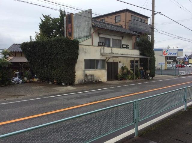 岩田接骨院