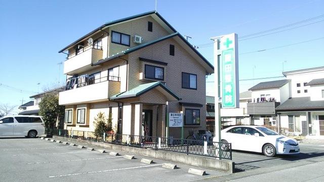 藤田整骨院