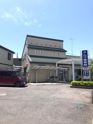タムラ整骨院
