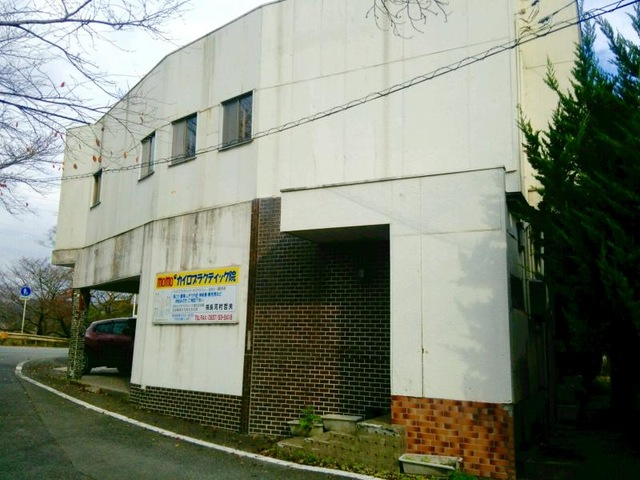 momoカイロプラクティック院