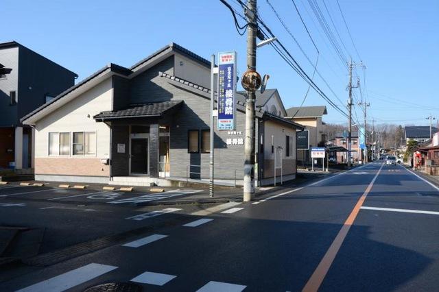 富士見ヶ丘接骨院
