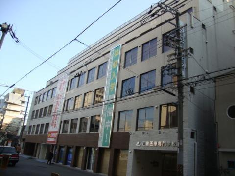 近畿医療専門学校