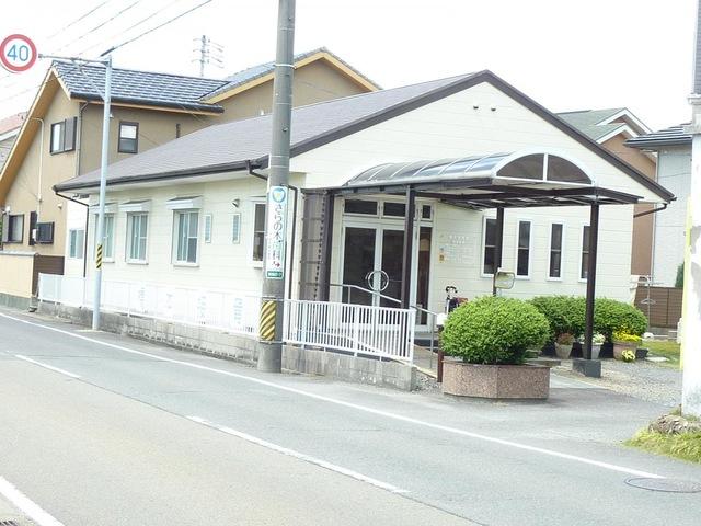 橋本接骨院