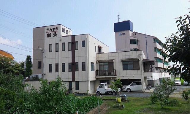 かんまき杉田鍼灸院