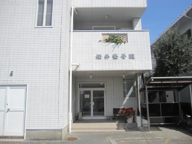 桜井整骨院/昭和町院