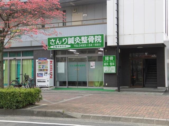 東松山市の接骨院・整骨院一覧から探す【接骨ネット - ホーム ...