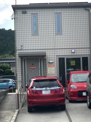 三本菅接骨院/内郷院