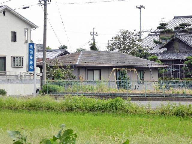 角田接骨院