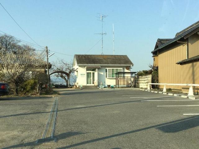 赤坂接骨院