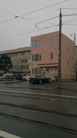 田村整骨院
